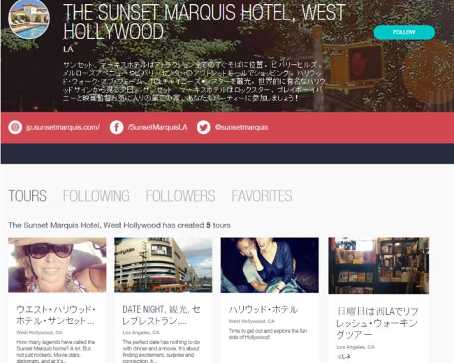 Sunset Marquis social media marketing